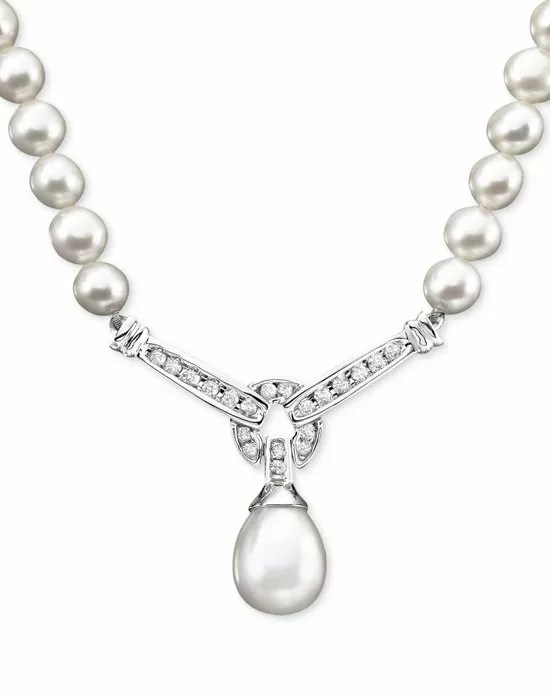 Macy's Fine Jewelry 14k White Gold Necklace, Cultured