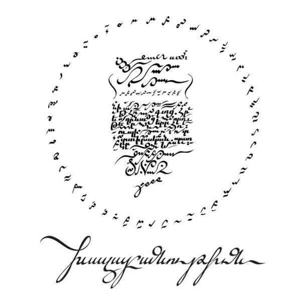 Malayan-calligraphy-4