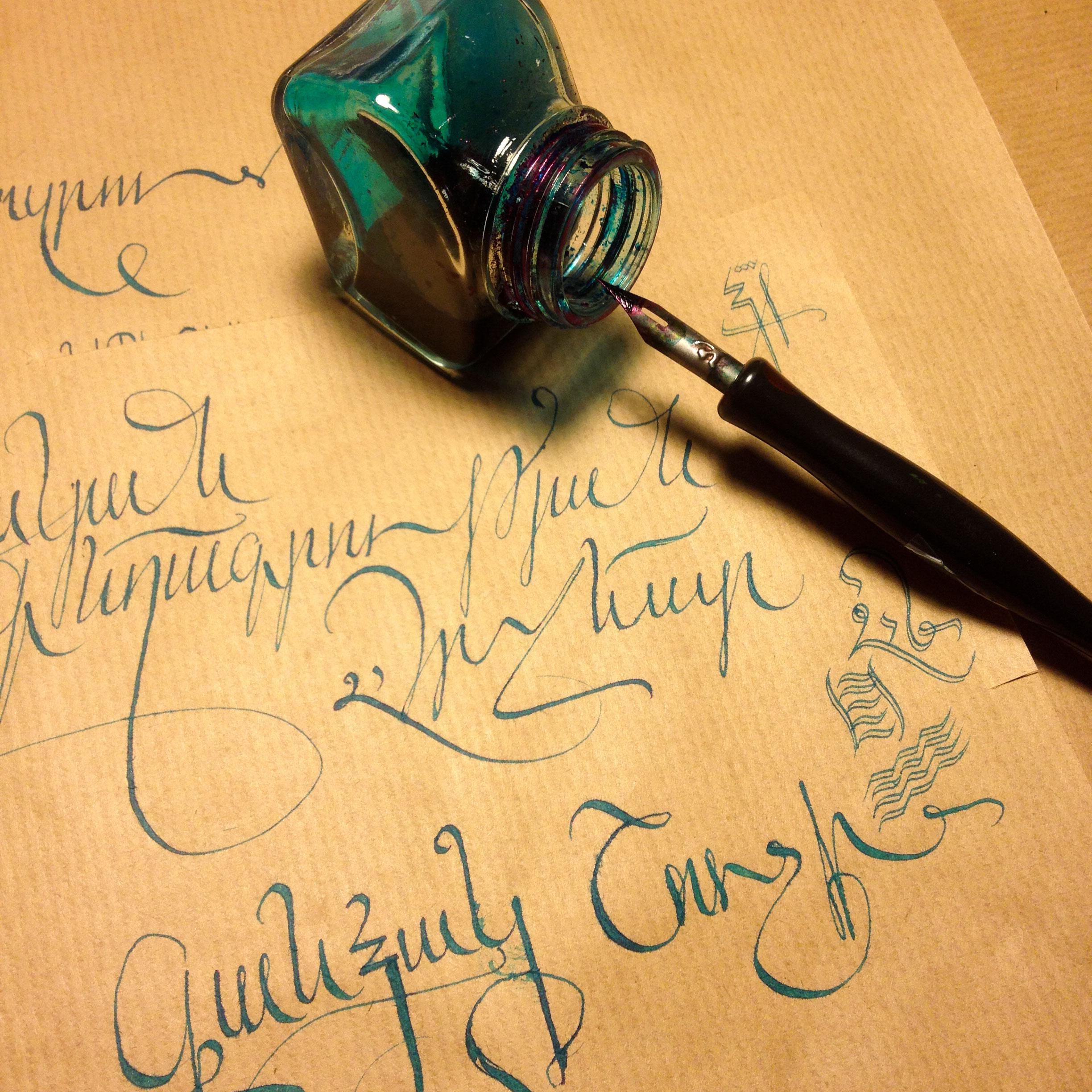 Malayan-calligraphy
