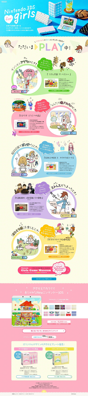 Kids Education On Pinterest