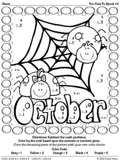 Too Cute To Spook: Basic Addition and Subtraction