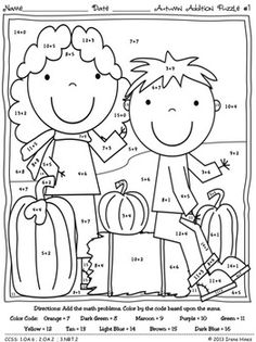 Fall Addition Color By Number Sketch Coloring Page