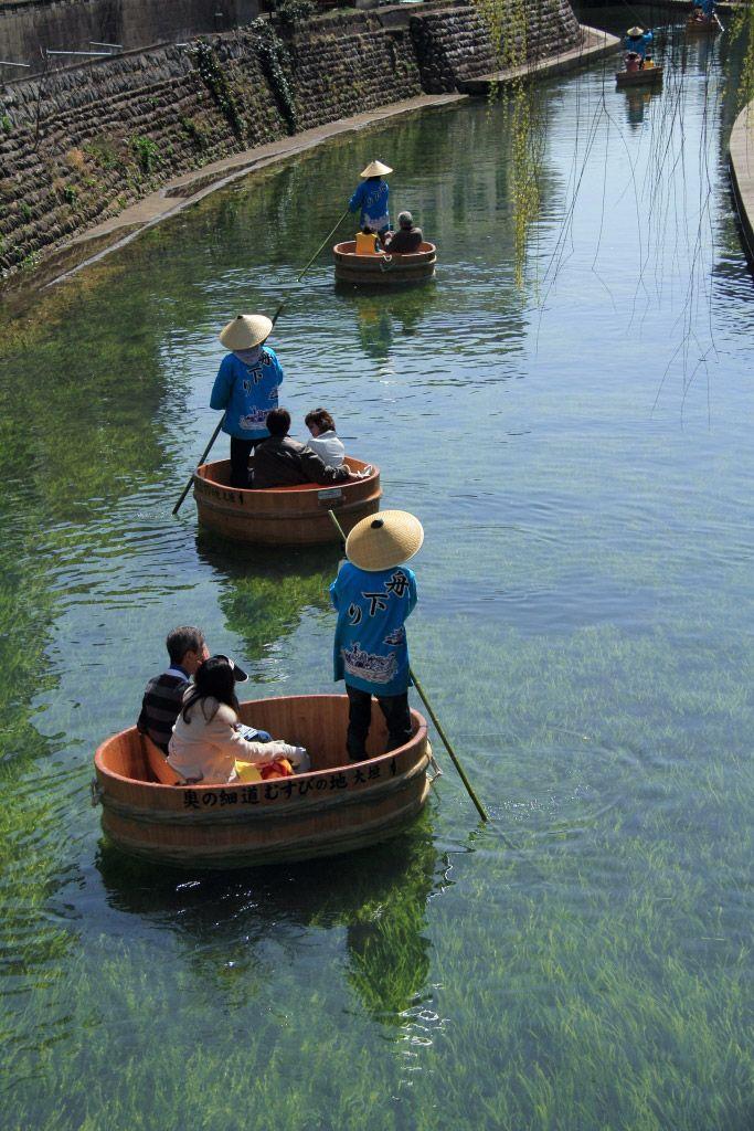 Tarai Boat (Tub Boat) River Cruise  in Ogaki, Gifu, Japan