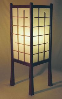 Japanese shoji lamp | Floor lamps and pendant lighting ...