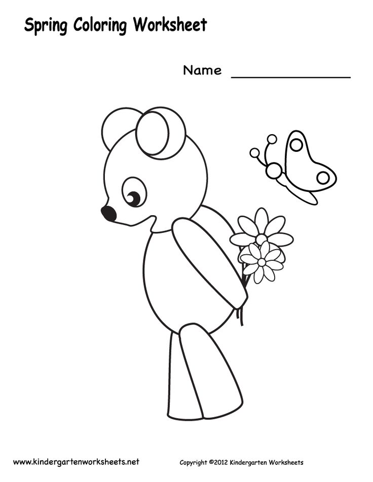 Pin by Kindergarten Worksheets on Spring Worksheets and