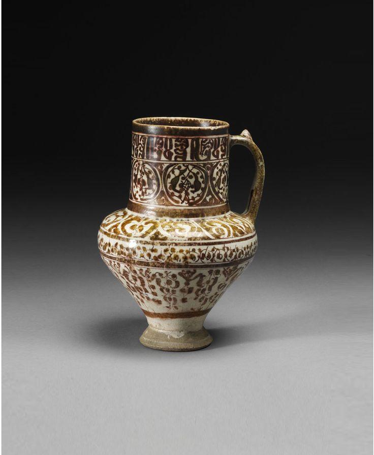 Kashan Lustre Jar Image