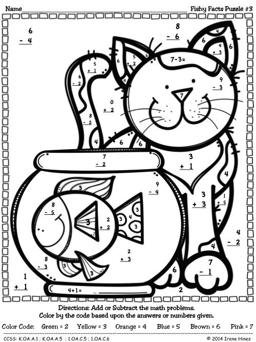 Math Coloring Puzzles Coloring Pages