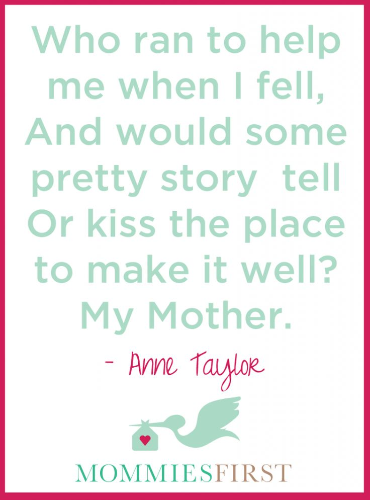 Single Quotes Mother Son