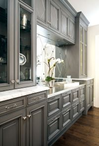 Dark grey cabinets | Kitchen | Pinterest