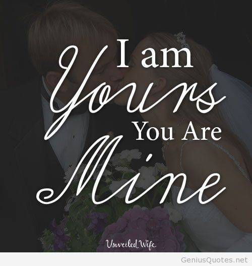Godly Marriage Quotes Quotesgram