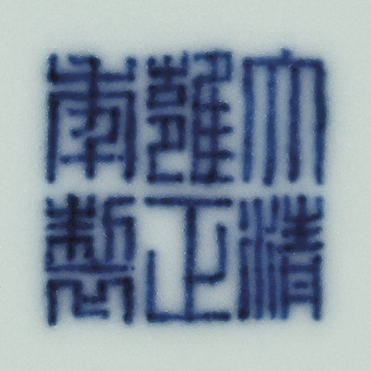 A FINE AND RARE HEXAGONAL CELADON-GLAZED VASE<br>SEAL MARK AND PERIOD OF YONGZHENG