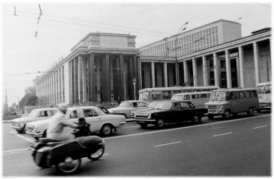 Moscow 1974