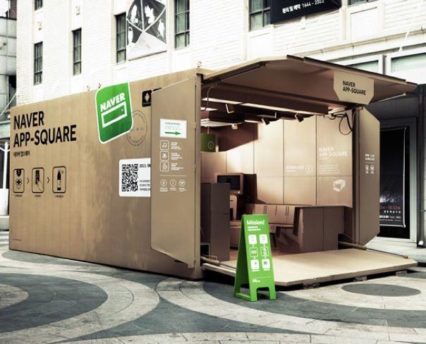 Naver popup-3 #arquitetura #revistahabitare #habitare #design #container