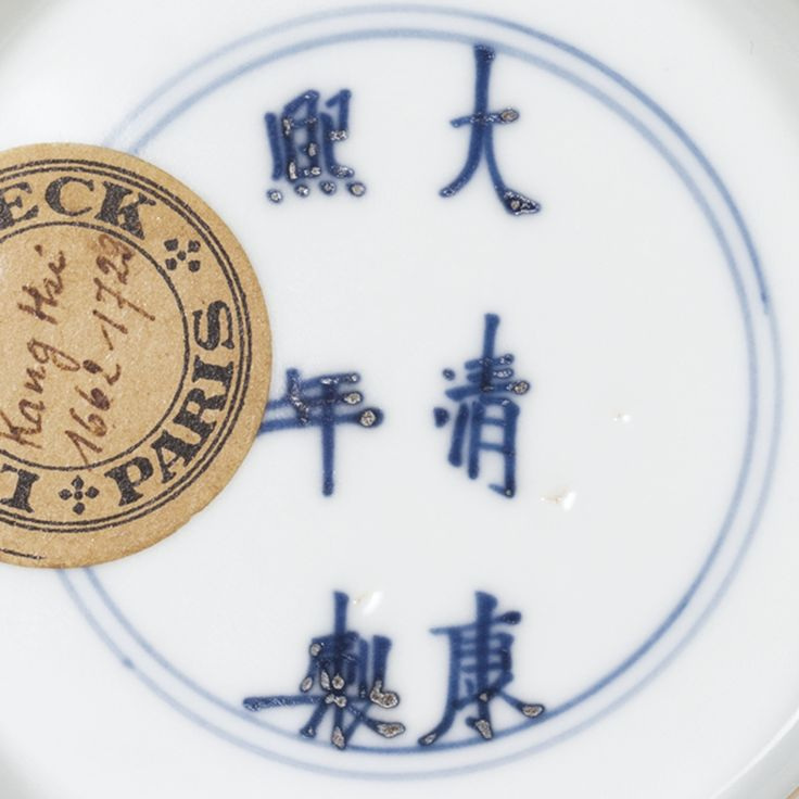 A YELLOW-GLAZED BOWL<br>MARK AND PERIOD OF KANGXI | Lot | Sotheby's