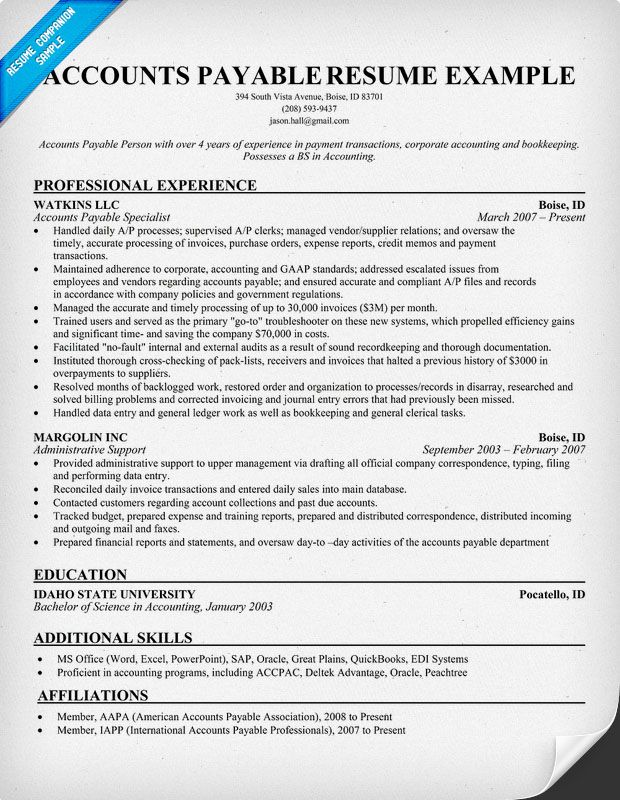 Sample Resume For Accounts Payable Specialist | Free Resume ...