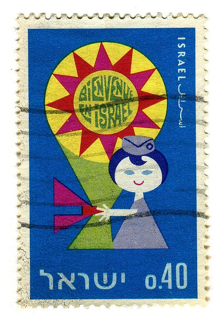 Israel Postage Stamp: Bienvenue en Israel by karen horton, via Flickr