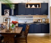 navy blue kitchen cabinets   Home   Pinterest