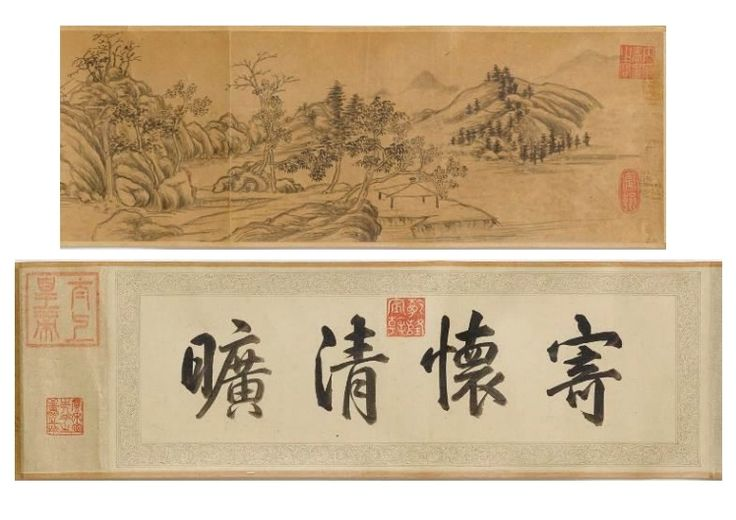 "An Imperial ""Landscape"" Handscroll Qing Dynasty, Qianlong Period, Dated In Accordance With 1746 Frontispiece 10.3 x 30.1 cm; artwork 10.3 by 56.7 cm Est. HK$4 – 6 million / US$510,000 – 770,000"