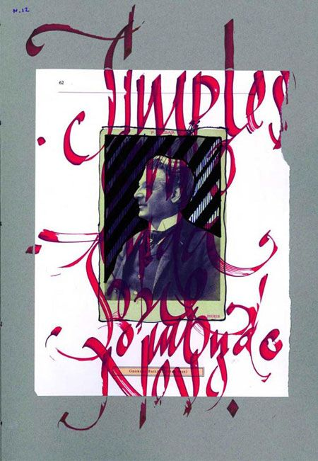 YOMAR Augusto  I want to be Nadar  Indian ink and calligraphy inks on digital print / paper, pens, 16х24 cm, 2007-2008