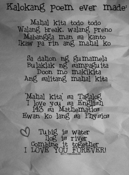 Tagalog Love Quotes Her English Translation