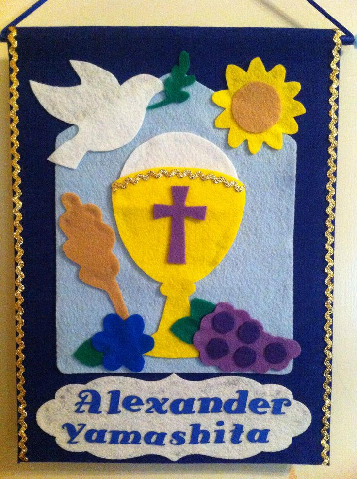 First Communion Banner Kits Template
