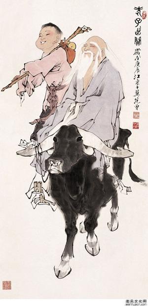 Lao-tzu (c. 500 BCE)