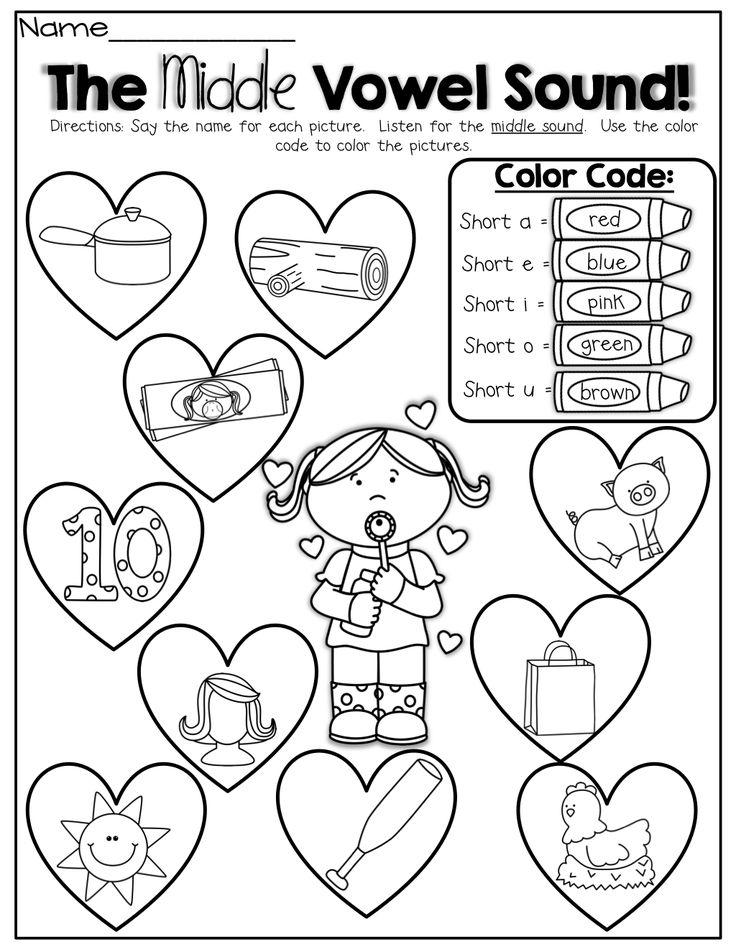 Valentine NO PREP Packet (Kindergarten)