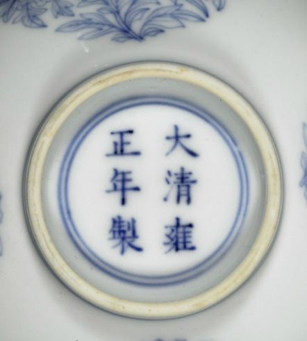 Yongzheng six-character mark in underglaze blue within double circles and of the period (1723-1735)