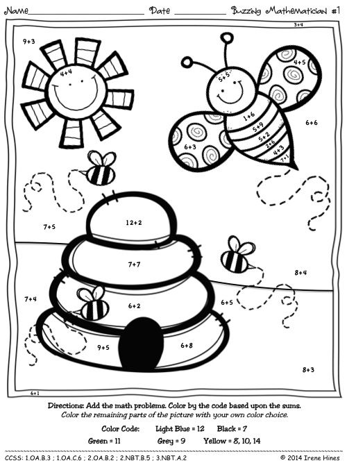 Bee A Buzzing Mathematician: Color By The Code Addition