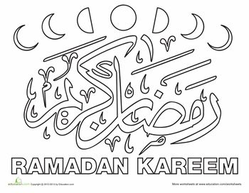 Ramadan Lantern Coloring Coloring Pages