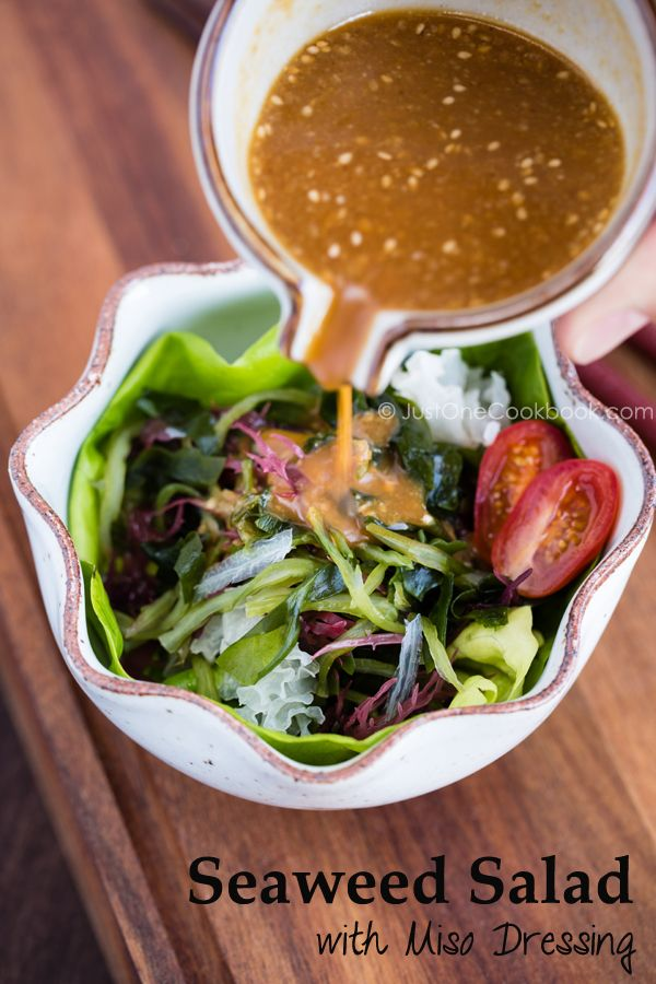 Ingredients:  15 gram (1/2 ounce) dried seaweed salad mix (about 1 handful) Miso Dressing 1 Tbsp. awase miso (or ½ Tbsp. white miso + ½ Tbsp. red miso) 1 Tbsp. soy sauce 1 Tbsp. rice vinegar 1 tsp. sesame oil 1 tsp. mirin 1 tsp. white roasted sesame seeds (and more for sprinkle)