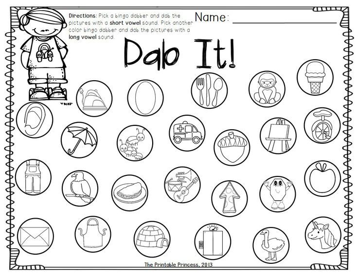 Long And Short Vowel Coloring Worksheet Sketch Coloring Page