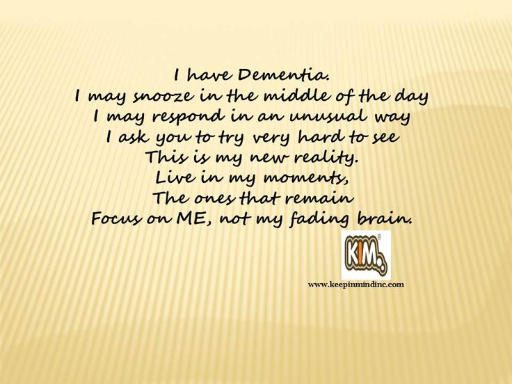 Dementia Quotes Family