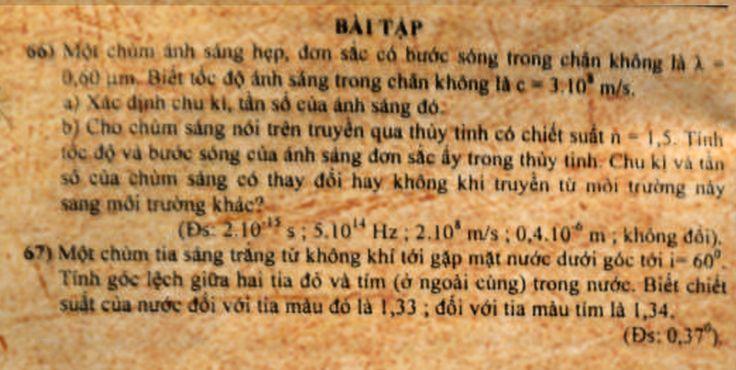 VL12C5B24-Tan-sac-anh-sang_03