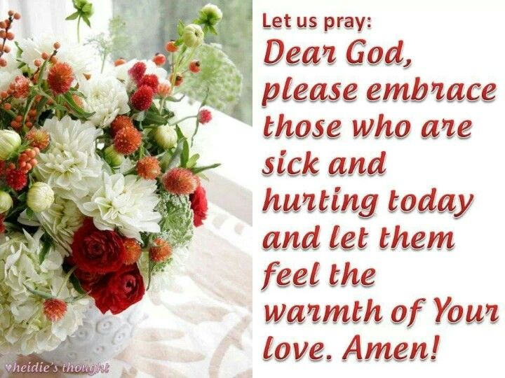 Praying Quotes Loved Ones