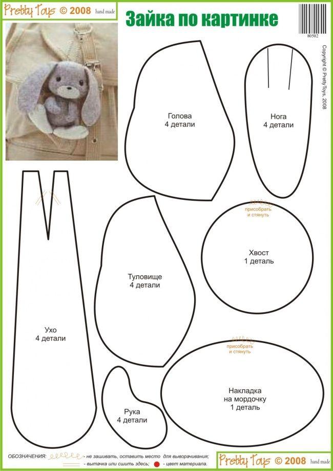 Puppet Patterns For Penguin