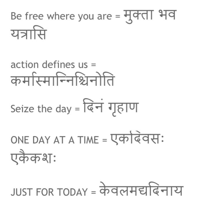 Sanskrit Quotes With English Meaning – Daily Motivational Quotes