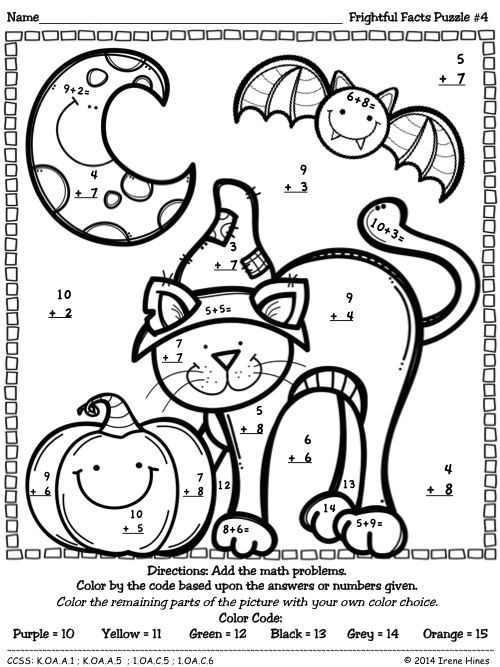 Free space maths worksheets coloring pages