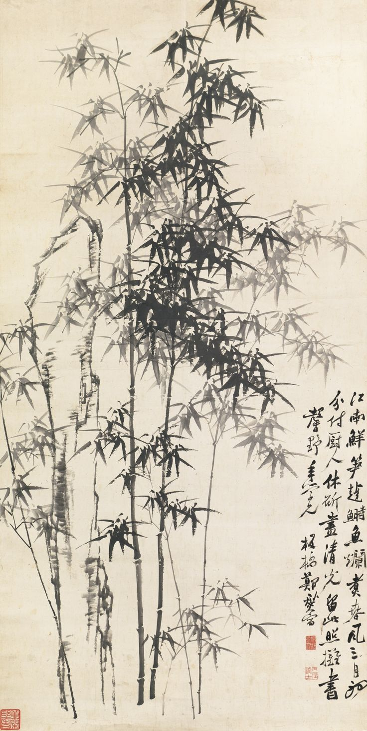Zheng Xie 1693-1765 | Lot | Sotheby's