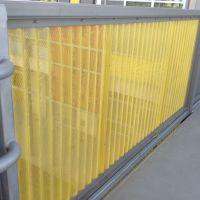 Wall Panel: Perforated Wall Panels