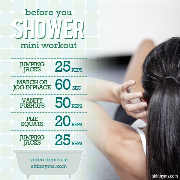 Before You Shower Mini Morning Workout--get your workout out of the way before the day even gets started! #workout #morning #exercise