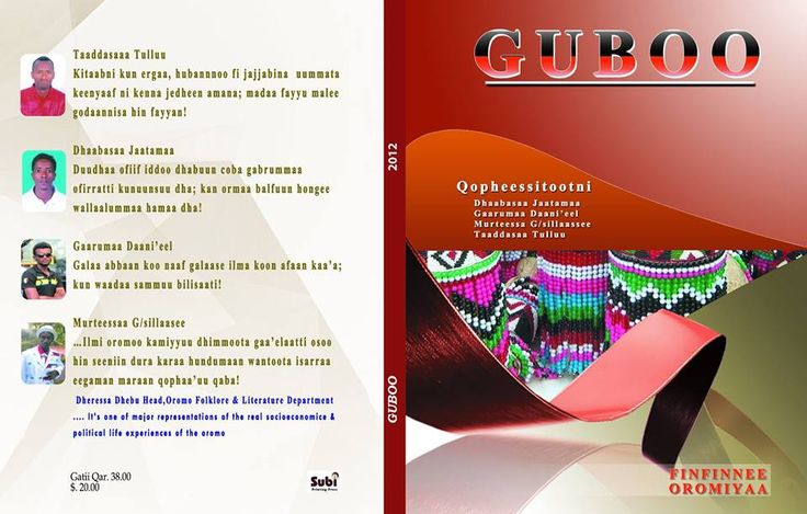 Guboo, New  book (novel) in Afaan Oromo