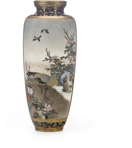 A fine Satsuma vase. By Sozan for the Kinkozan studio, Meiji period (late 19th century)