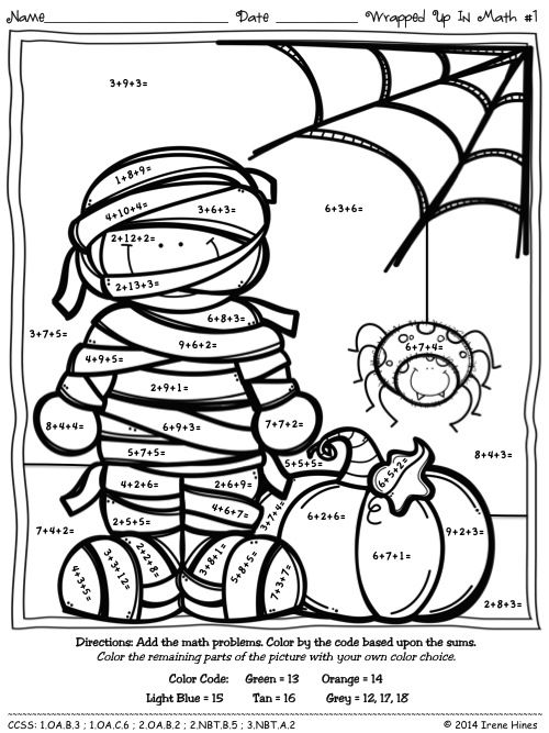 Free coloring pages of second grade puzzle