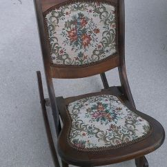 Antique Folding Rocking Chair Value Staples Turcotte Luxura High Back Executive Brown Vintage Wood Sewing Nursing Rocker