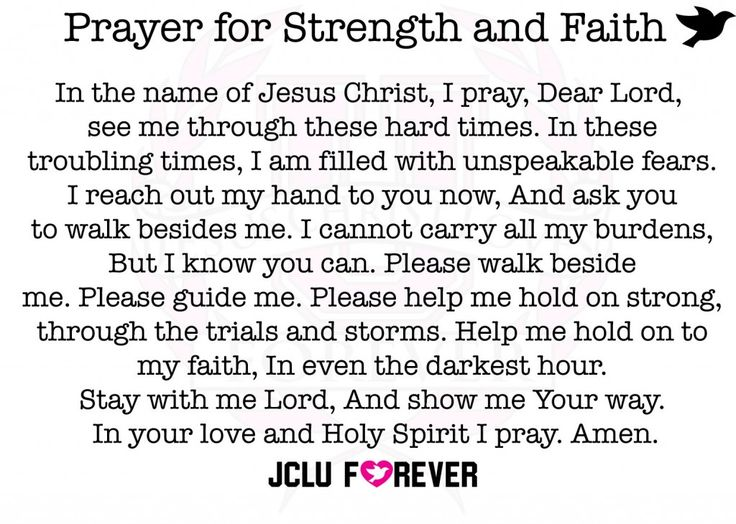 A Prayer for strength and faith. Jesus