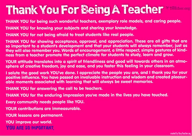 Teacher My You Are Are Thank Not You Being My You My Guide Teacher