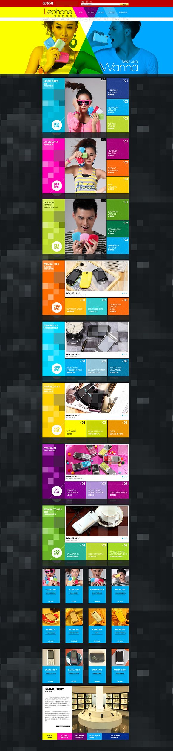 妖yan祸众采集到颜色搭配 - 花瓣 #webdesign #colorful #flat