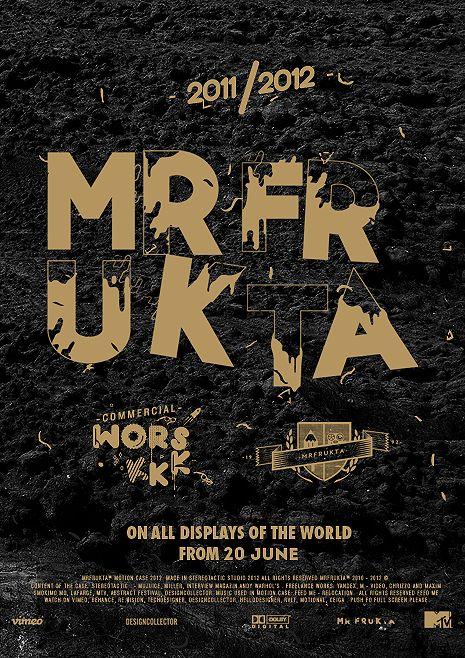 Com/work by MRfrukta