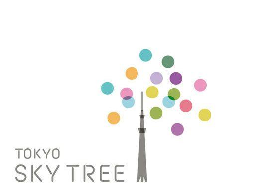 Tokyo sky tree Logo